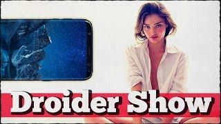 iPhone взорвался и Galaxy S8 на фото | Droider Show
