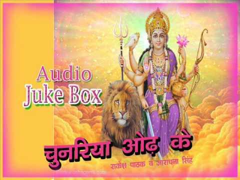 chunariya odh ke || Hits Of Rakesh Pathak
