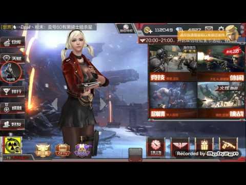 [CF Mobile] Đầu tư 1m5 vào game để tậu Kukri-Beast về kho