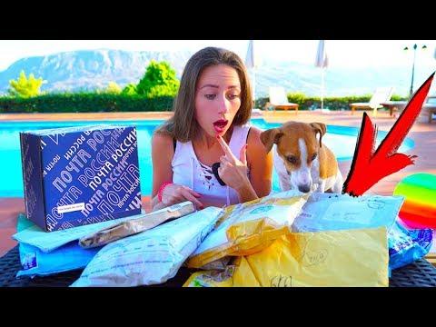 Взяла с собой Посылки от Подписчиков распаковка на острове Крит | Elli Di Pets - Простые вкусные домашние видео рецепты блюд