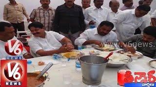 Teenmaar News - Mallanna satire on Telangana political leaders food party