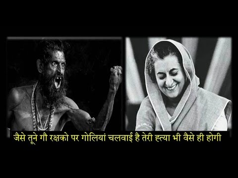 Reality of INIDRA GANDHI Exposed By Rajiv Dixit