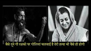Reality of INDIRA GANDHI Exposed By Rajiv Dixit