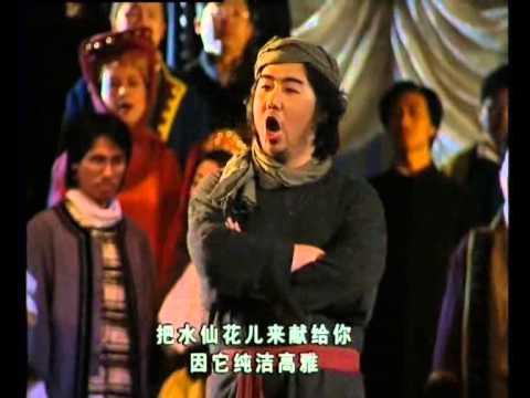 otello shanghai 2008