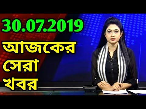 Baixar Live Tv News BD - Download Live Tv News BD | DL Músicas