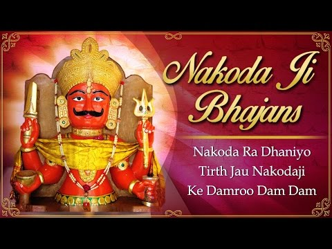 Top 10 Nakoda Ji Bhajans | Rajasthani Songs | Jain Stavans