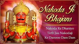 Top 10 Nakoda Ji Bhajans   Rajasthani Songs   Jain Stavans