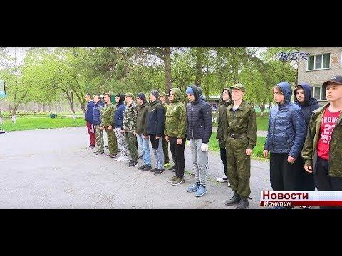 Десятиклассники Искитима живут по армейскому режиму
