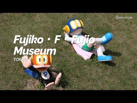 Fujiko・F・Fujio Museum,Tokyo   Japan Travel Guide