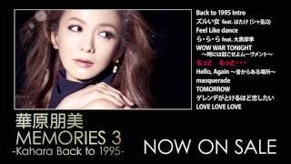 「MEMORIES 3 -Kahara Back to 1995-」好評配信&発売中! iTunes : htt...