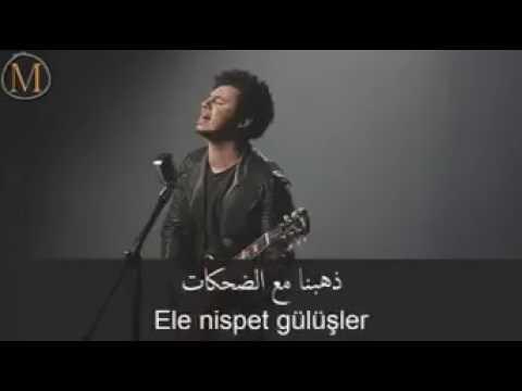 Seni sevmiyorum artık (buray) مترجمة بالعربي