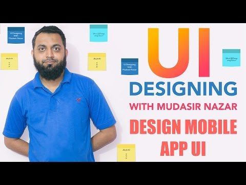 How to Design Mobile App UI Urdu Tutorial