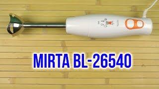 Распаковка MIRTA BL-2654O