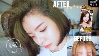 Mise En Scene Hello Bubble (Girl's Day) Hair Dye Foam REVIEW (Eng& Bahasa Sub) | Erna Limdaugh