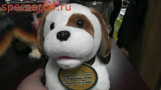 Поющая игрушка Ласковый щенок specsar64.ru