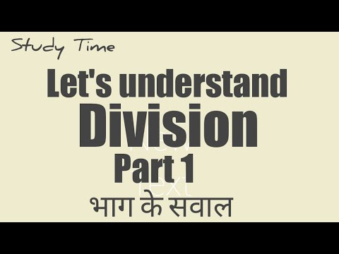# 129 | Division Sums Part 1 | Basic Division For Kids | Divide And Check Your Answers | divide