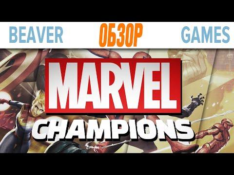 Marvel Champions Настольная игра Обзор