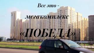 Золотой дом в Казани
