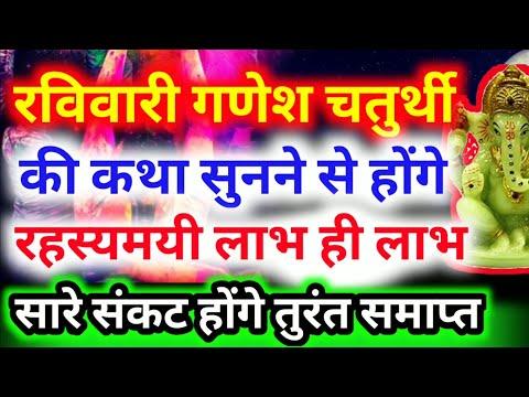Video - https://youtu.be/8SmrJ7Fray4         Om Shri Ganeshaye Namah 🙏         Shri Ganesh Chaturthi 🙏🙏🙏🙏         🕉️🔔🕉️🔔🍁🌻🌺🏵️🌹🌷🌲🌲