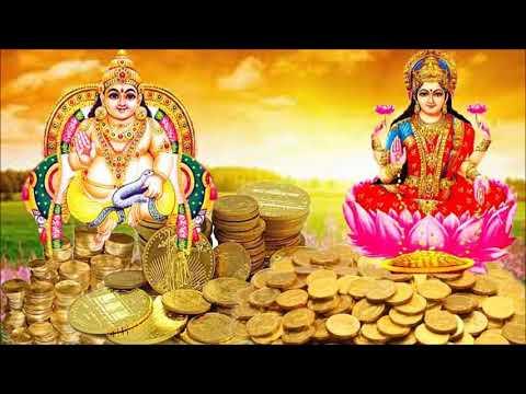 Kuber Gayatri Mantra 108 Times With Lyrics || Mantra For Money || Diwali Special || AMMORLU BHAKTHI
