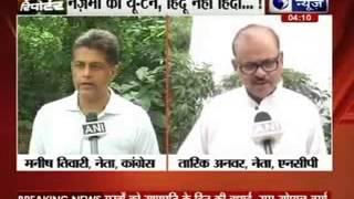 Said Hindi, not Hindu: Minority Affairs Minister Najma Heptullah denies backing RSS