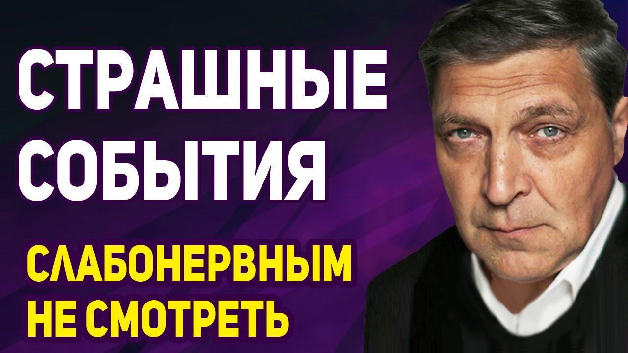 ЭТО НАЗЫВАЕТСЯ ПРИПЛЫЛИ. Навальный