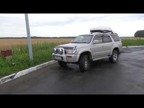 Поездка в отпуск по маршруту Новосибирск Анапа 2018