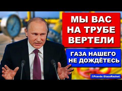 Бесконечная газификация России.