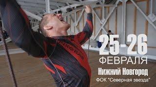 Чемпионат России по Боевому Самбо 2017 26 февраля 3 ковер(, 2017-02-26T14:59:35.000Z)