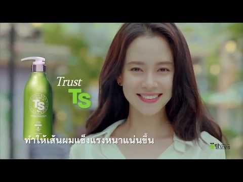 ผมร่วง TS Shampoo อันดับ 1 จากเกาหลี ช่วยป้องกันการหลุดร่วงของผม 2 FRDR