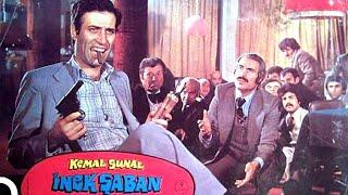 İnek Şaban  Kemal Sunal Türk Filmi Tek Parça (Restorasyonlu)