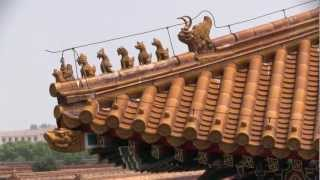 Chine Beijing Forbidden City