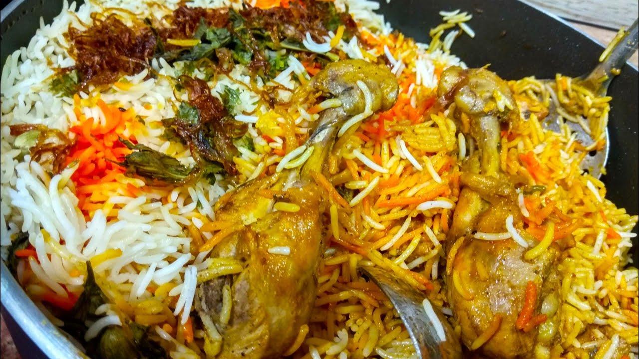 Dum Biryani | Best Homemade Chicken Biryani recipe | Chicken Dum biryani recipe |