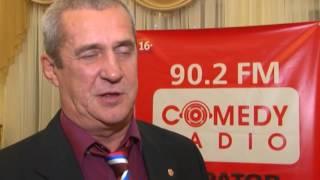 В Саратове официально запущено вещание COMEDY RADIO