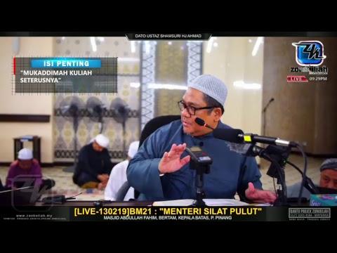 [LIVE-130219]BAHRUL MAZI 21 - Ustaz Shamsuri Haji Ahmad