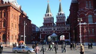 Иверские ворота. Красная площадь. Москва
