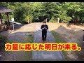 【速稼塾ニュース】FX夏期講習+北海道オフ会+そのほか