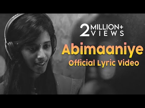 Abimaaniye Song Lyrics From En Aaloda Seruppa Kaanom