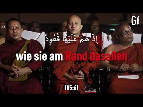 Sure al Buruj für die Rohingya Muslime ᴴᴰ ┇ Generation Islam