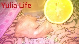 ИМБИРНЫЙ ЧАЙ ДЛЯ ПОХУДЕНИЯ || КАК ПРИГОТОВИТЬ ПРАВИЛЬНО ИМБИРНЫЙ ЧАЙ || YULIA LIFE