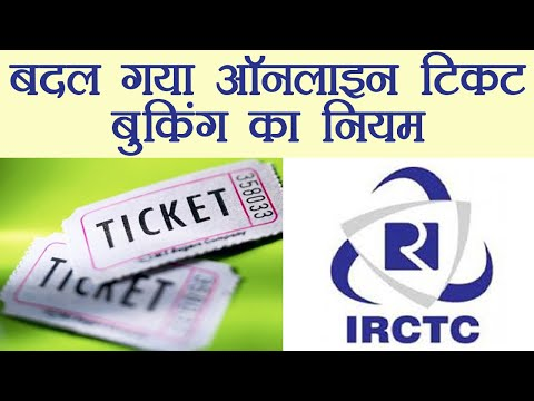 Indian railway e ticket booking rules