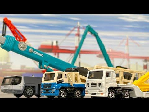 ロングトミカのはたらくくるま!子供向け乗り物おもちゃ♪ブーブー重機や消防車、トレーラーなど