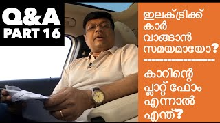 Which car to buy? Baiju N Nair answering your doubts on cars | Part 16