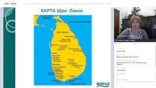 Шри-Ланка, Мальдивы — новые программы в новый сезон, новогодние гарантированные заезды