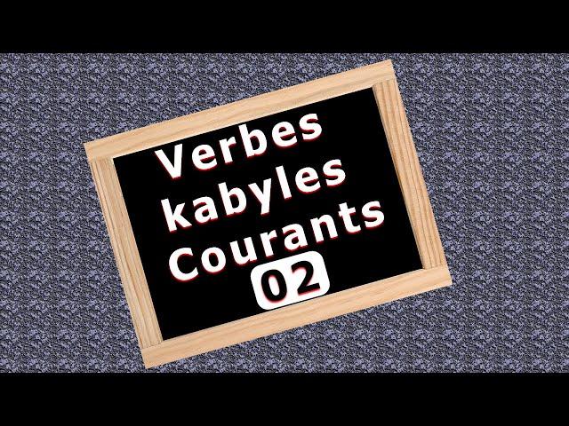 Verbes kabyles les plus utilisés, partie 2