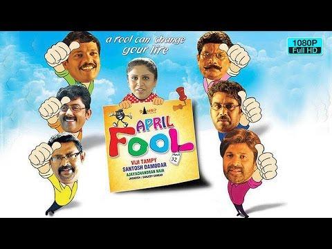 april fool malayalam new movie   comedy malayalam full movie   Mukesh,Biju Menon  new upload 2016