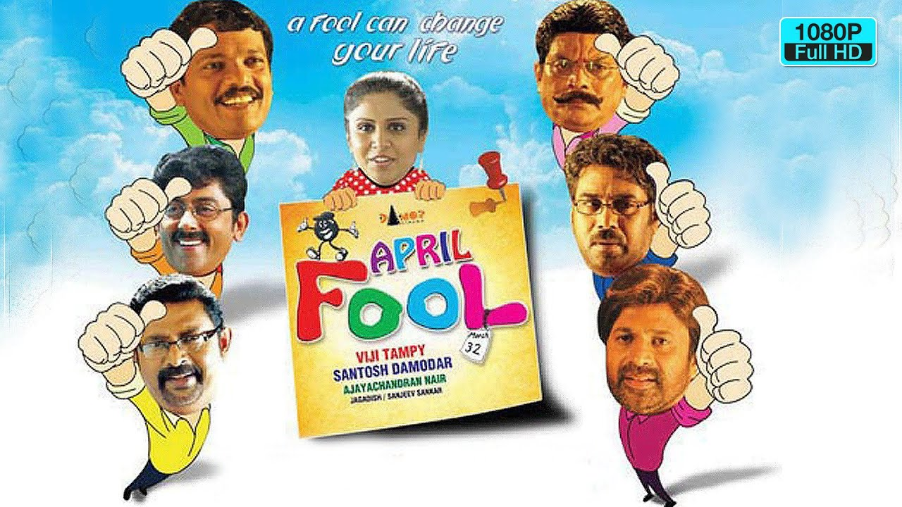 Download April Fool Malayalam Comedy Full Movie   Biju Menon   Siddique   Jagadish   Ashokan   Lal   Mukesh