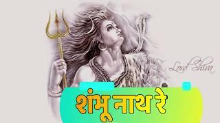 mera bhola hai bhandari jatadhari amli ringtone download