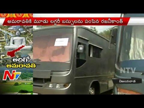 Rajinikanth Two Buses for VIPs | Amaravathi Foundation Event | Rajinikanth Luxury Buses | LIVE