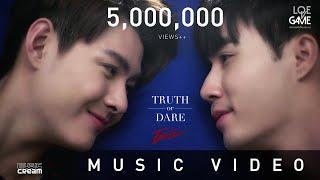 ต้น ธนษิต - TRUTH or DARE  【OFFICIAL MV】